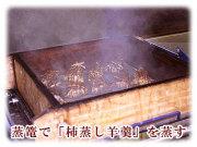市田柿の柿羊羹2
